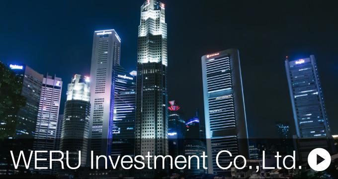 WERU Investment Co.,Ltd.