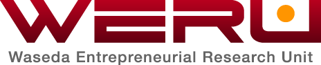 WERU Waseda Enterpreneurial Research Unit